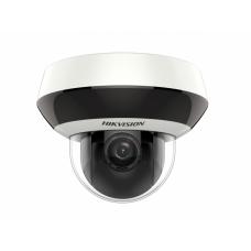 IP-камера Hikvision DS-2DE2A404IW-DE3, 4Мп, 2.8-12мм, 4х
