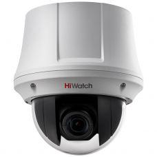HD-камера HiWatch DS-T245, 2Мп, 4-92мм
