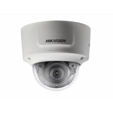 IP-камера Hikvision DS-2CD2723FWD-IZS, 2Мп, 2.8-12мм