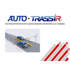 Система автоматического распознавания автомобильных номеров AutoTRASSIR до 30кмч 2 канала