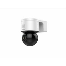 IP-камера Hikvision DS-2DE3A404IW-DE, 4Мп, 2.8-12мм, 4x, От 0 до 350°