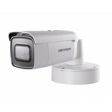 IP-камера Hikvision DS-2CD2643G0-IZS, 4Мп, 2,8-12мм