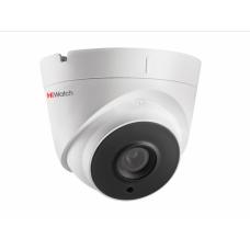 IP-видеокамера HiWatch DS-I453L 4мм, 4Мп уличная, купольная с LED-подсветкой до 30м